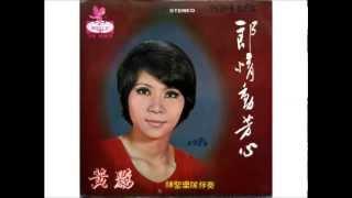 黄鹂 伞舞 --Wong  Li