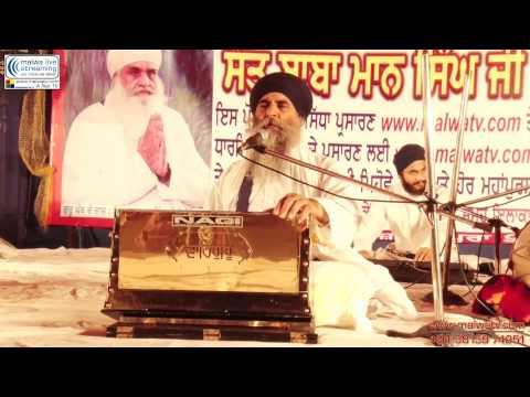Sant Baba Maan Singh Ji Pehowa Wale    Nilpur - Rajpura Samagm - 29th May 2014   Part 1st.