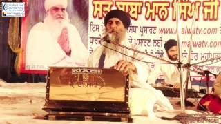 Sant Baba Maan Singh Ji Pehowa Wale || Nilpur - Rajpura Samagm - 29th May 2014 | Part 1st.