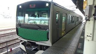 【JR東日本】烏山線EV‐E301系