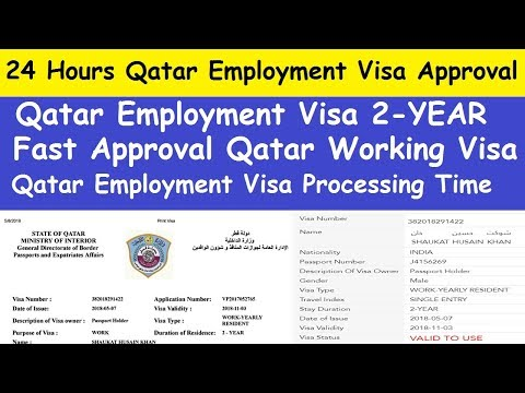 With in 24 Hours Qatar Employment Visa Available l Fast