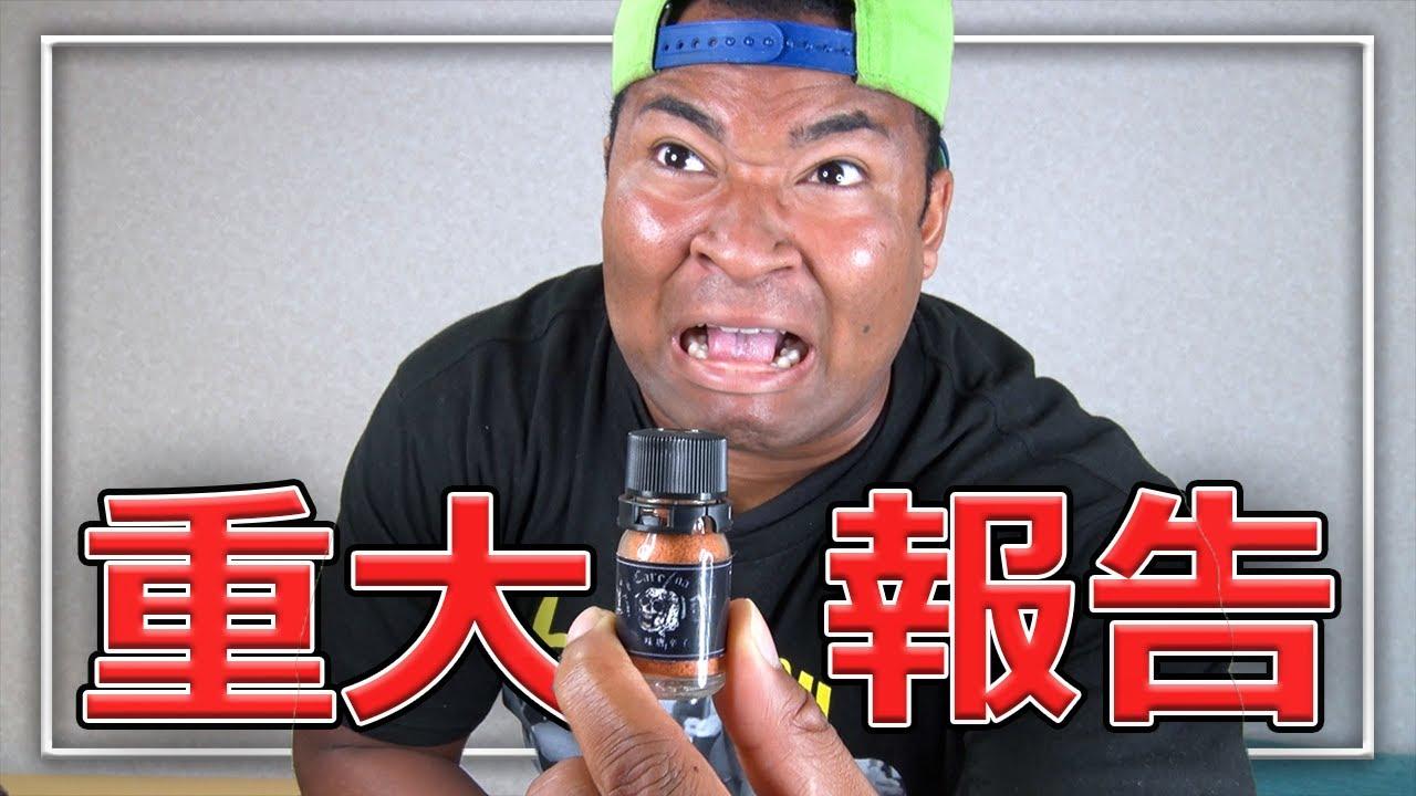 【メンディー兄貴】質問コーナー募集‼日体大Tシャツ発売‼