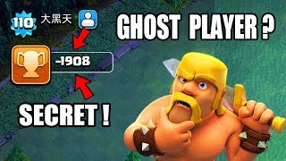 I CAN'T BELIEVE THIS HAPPENED !! CLASH OF CLANS NEW SECRET PLAYER