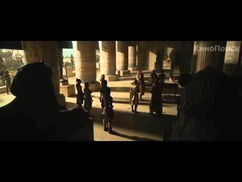 Исход: Цари и боги смотреть онлайн трейлер фильма