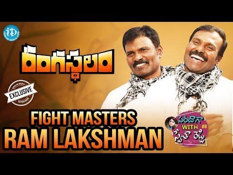 Rangasthalam Fight Masters Ram Lakshman Exclusive Interview || Saradaga With Swetha Reddy #8
