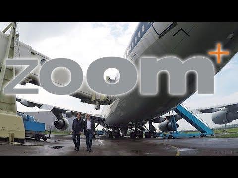 ZDF ZOOM: Dicke Luft im Flieger Doku, D 2017