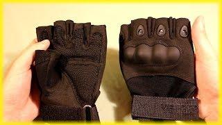 Military Half-Finger Gloves Review