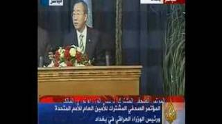 Ban Ki-moon(United Nations Secretary-General) in Iraq