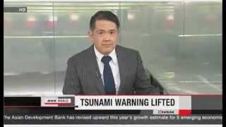 Magnitude 7.3 earthquake hits NE Japan