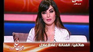 بالفيديو.. غادة عادل عن «الميزان»: التصوير كان صعب لكن ممتع.. يا رب يعجب الناس