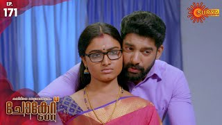 Chocolate - Episode 171 | 20th Jan 2020 | Surya TV Serial | Malayalam Serial