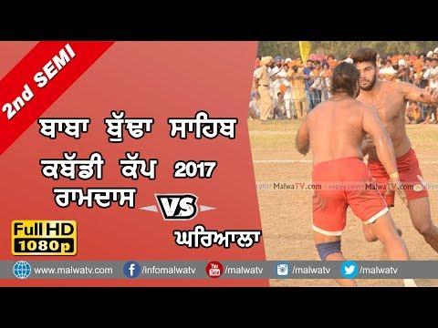 BEED BABA BUDHA SAHIB KABADDI CUP - 2017 ● 2nd SEMI RAMDAS vs GHARYALA ● FULL HD ● Part 2nd