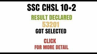 ssc chsl result 2016-2017 declared    cut off    qualified students.