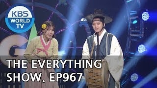 The Everything Show I 다 있Show [Gag Concert / 2018.10.06]