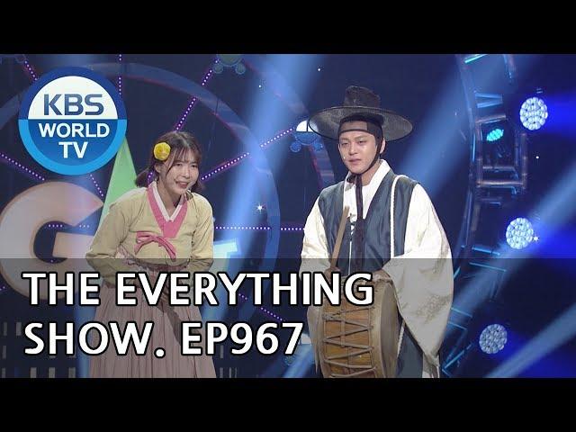 The Everything Show I 다 있Show [Gag Concert / 2018.10.06]