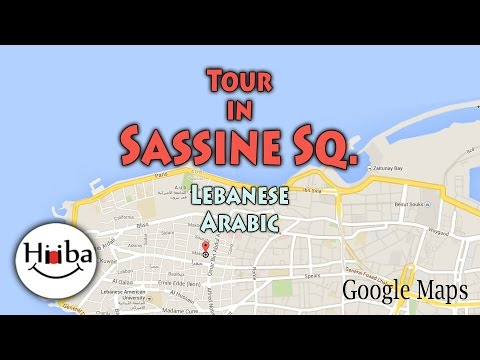 Tour In Sassine Square, Ashrafieh - Beirut