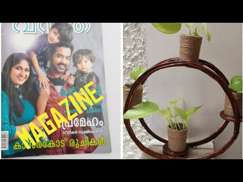 Magazine reuse |best out of waste|diy plant stand