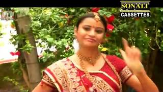 Khortha Video Song 2019 - Lal Lal Bindiya Ho