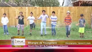 Bhangre de Youngsterz at Vaisakhi Mela 2017