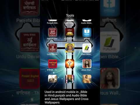 Any Android mobile used in Jesus apps Hindi , Punjabi Bible ,Audio Bible  And Jesus Wallpapers