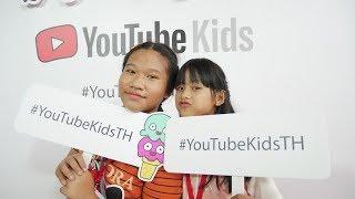 น้องดาว-amp-พี่น้ำปิง-พาเที่ยวงานเปิดตัว-youtube-kids