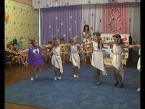 Детский танец (Kids dance)