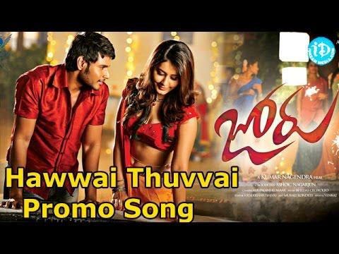 joru-telugu-movie-songs-||-hawwai-thuvvai-promo-song-||-sundeep-kishan,-raashi-khanna