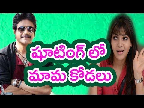 Nagarjuna And Samantha Start Shooting For Their horror film- Filmibeat Telugu