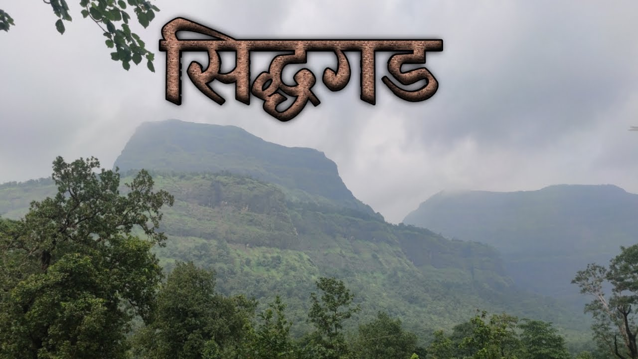 Siddhagad Fort | Waterfall | In Murbad | First Vlog ...