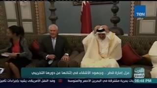 العرب في أسبوع -  تقرير| عزل إمارة قطر وجهود الأشقاء في إثنائها عن دورها التخريبي