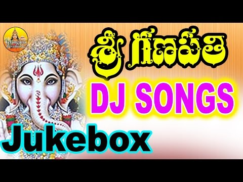 Ganapathi Dj Songs 2017 | Vinayaka Chavithi Songs | Lord Ganesha Devotional Songs Telugu