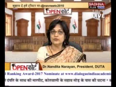 Autonomy status of DU colleges will degrade the higher education quality ,DUTA in Open Court tv show