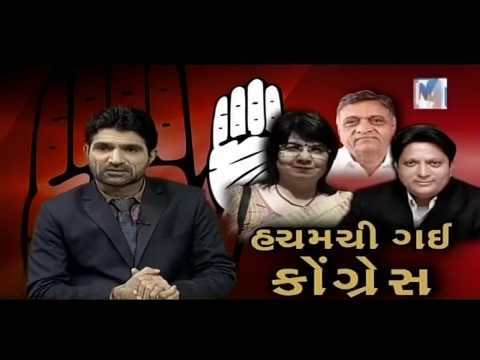 "Debat on ""Three Gujarat Congress MLAs join BJP"" | Vtv News"