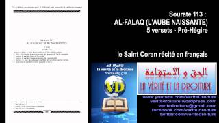 Sourate 113 AL-FALAQ (L