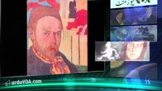 Urdu Newsminute 10.17.12