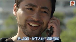 【日本廣告】山田孝之收到導演電話邀請演出,卻以要參與兩部日本大作行...