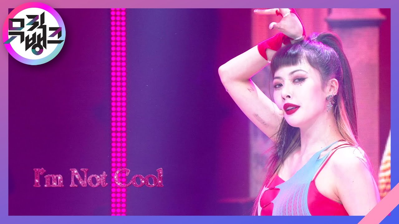 Download I'm Not Cool - 현아(HyunA) [뮤직뱅크/Music Bank] | KBS 210205 방송