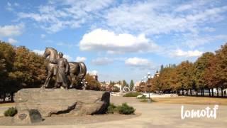 Кривой Рог,Украина