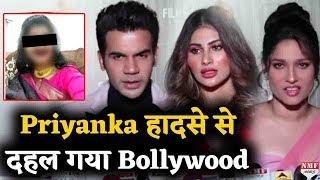 Priyanka Reddy के साथ हुई हैवानियत पर Bollywood का फूटा गुस्सा, दिया बड़ा बयान