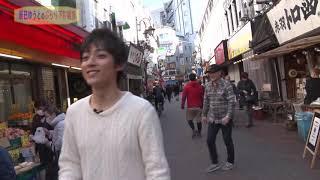 辰巳ゆうとのぶらり下町純情〜東京都北区赤羽編〜