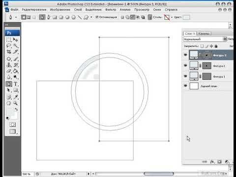 Видео уроки фотошоп Adobe Photoshop Пчелов Вячеслав иконка Rss