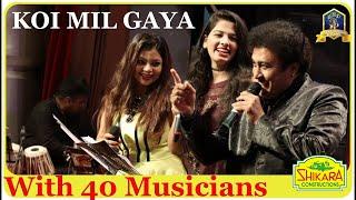Koi Mil Gaya I KKHH I 90's Hindi Songs I Udit Narayan I Alka Yagnik I Rajessh, Nirupama, Gul Saxena