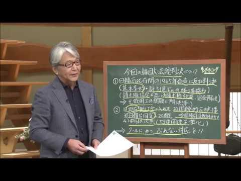 【火器管制レーダー照射】TBSサンモニお通夜状態w