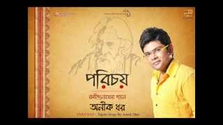 Parichay - Tagore songs by Aneek Dhar