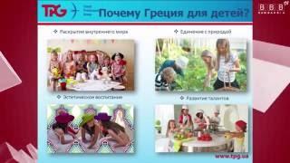 Греция: на какой курорт поехать с детьми? Детский клуб GRECOLAND CLUB в отелях Grecotel