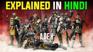 Apex Legend Mobile All Character Ability Explained | Apex Legend Mobile Tips and Tricks in Hindi