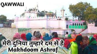 Download lagu Subhan allah makhdoom ashraf ki qawali kichocha sharif dargah Best qawwali full hd