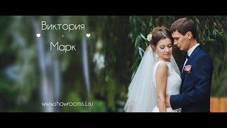 Свадебный клип Виктории и Марка.