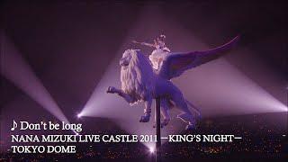 水樹奈々「Don't be long」(NANA MIZUKI LIVE CASTLE 2011 -KING'S NIGHT-)
