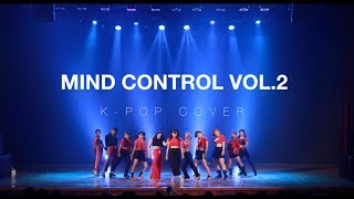 MIND DANCE(마인드댄스) MIND CONTROL Vol.2 (WITH) K-POP Cover   LATATA X 뚜두뚜두 X Dance The Night Away